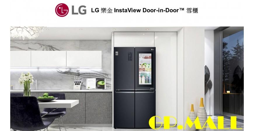 LG 雪櫃