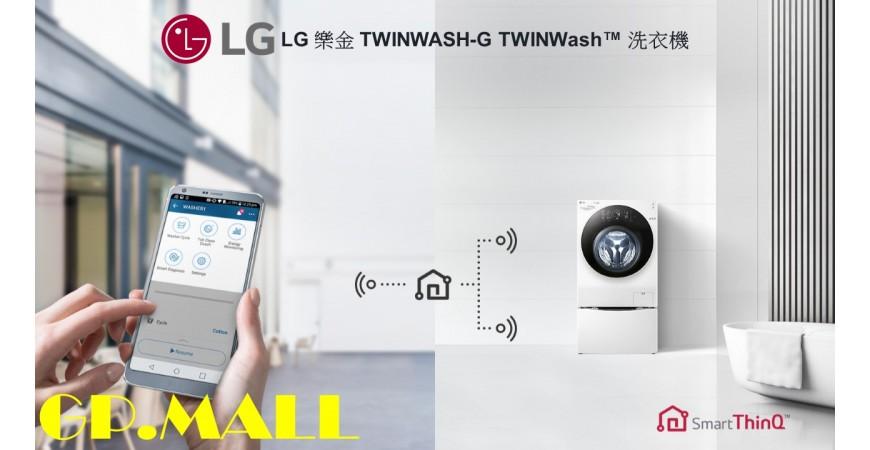 LG 洗衣機