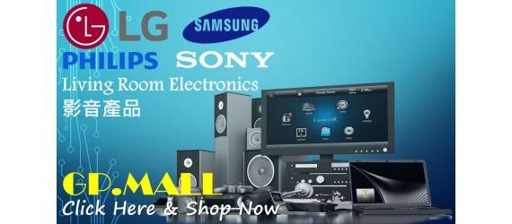 living room electronics